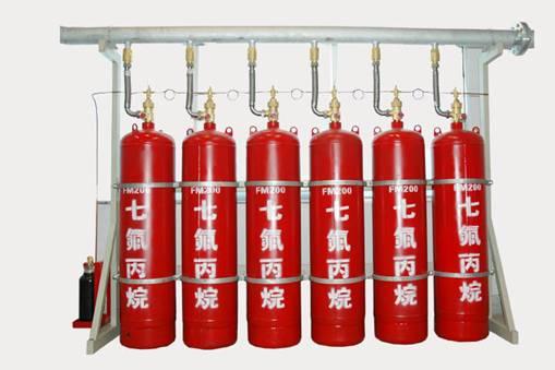 有管网式七氟丙烷系统