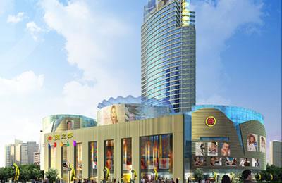 安徽商之都蚌埠购物中心