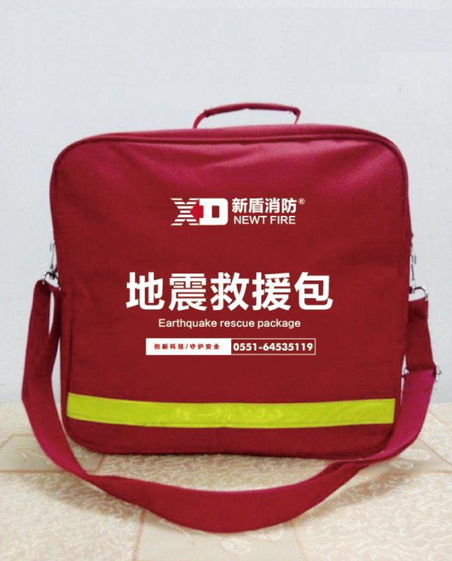 新盾地震救援包