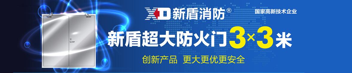 安徽大万博官网手机版网页版登录